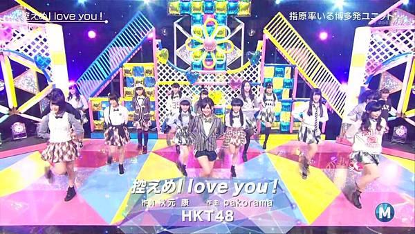 【博多不够热】140905 Music Station HKT48剪辑版_201491015722