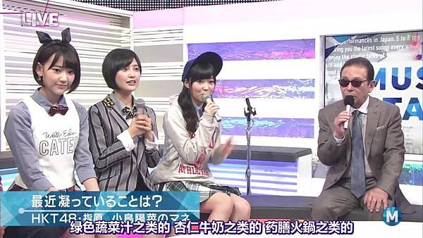 【博多不够热】140905 Music Station HKT48剪辑版_201491015445