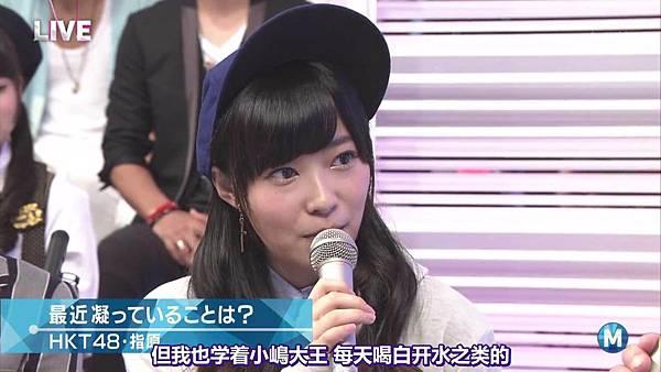 【博多不够热】140905 Music Station HKT48剪辑版_201491015429
