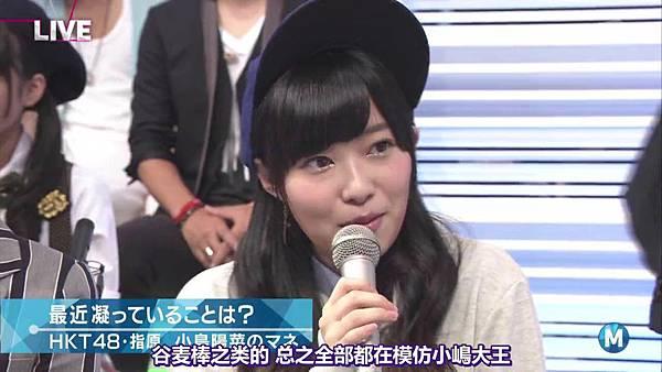 【博多不够热】140905 Music Station HKT48剪辑版_201491015457