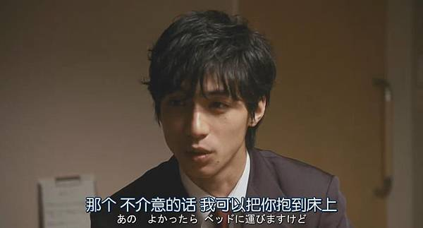 想要拥抱你Dakishimetai_201491421214