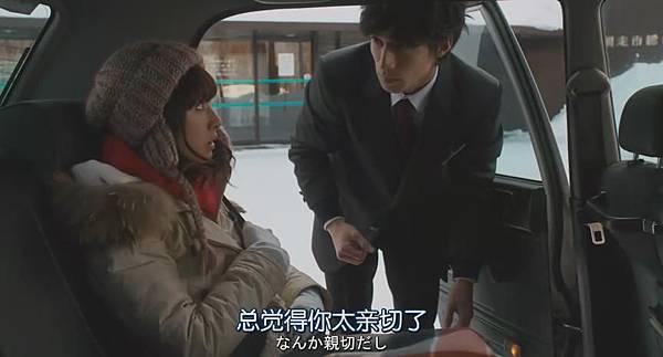 想要拥抱你Dakishimetai_201491421111