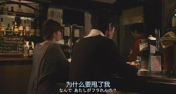 想要拥抱你Dakishimetai_201491421509