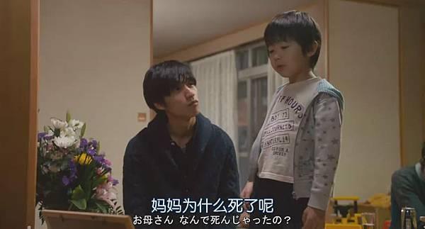 想要拥抱你Dakishimetai_20149142140