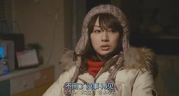 想要拥抱你Dakishimetai_2014914212112
