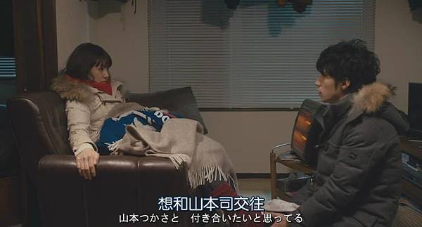 想要拥抱你Dakishimetai_2014918215020