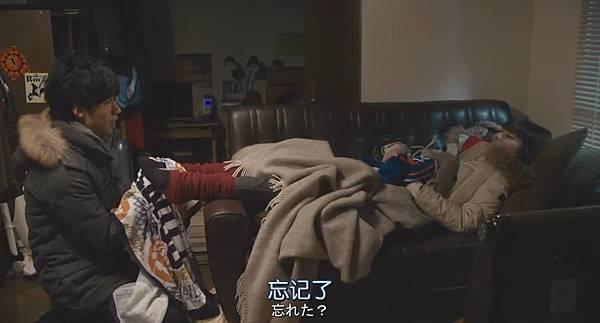 想要拥抱你Dakishimetai_2014918214335