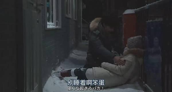 想要拥抱你Dakishimetai_2014918214135