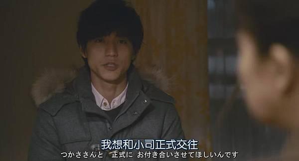 想要拥抱你Dakishimetai_201492113726