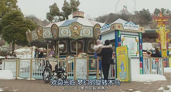 想要拥抱你Dakishimetai_201492112143