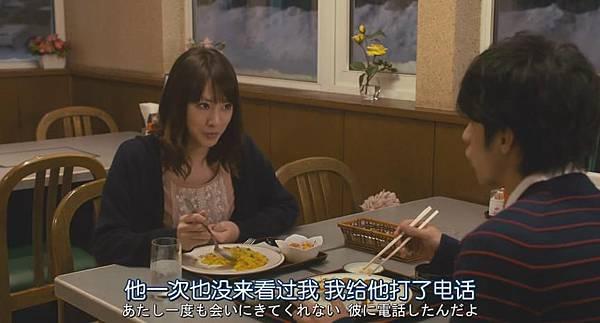 想要拥抱你Dakishimetai_201492112539