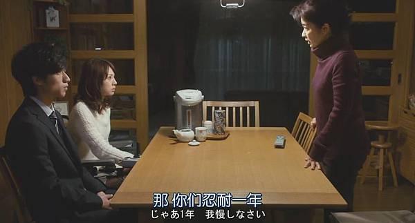 想要拥抱你Dakishimetai_201492121754