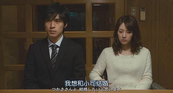 想要拥抱你Dakishimetai_201492121435
