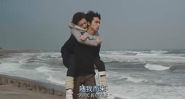 想要拥抱你Dakishimetai_201492121329