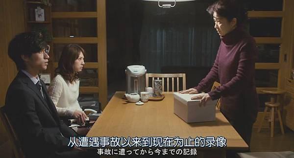 想要拥抱你Dakishimetai_201492121852