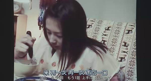 想要拥抱你Dakishimetai_2014921224448