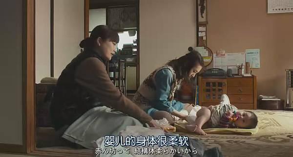 想要拥抱你Dakishimetai_201492221043