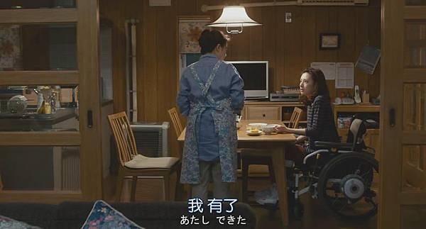 想要拥抱你Dakishimetai_2014922204857
