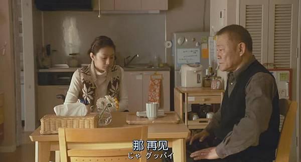 想要拥抱你Dakishimetai_2014922205536