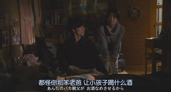 想要拥抱你Dakishimetai_2014922204414