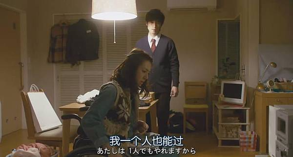 想要拥抱你Dakishimetai_201492221848