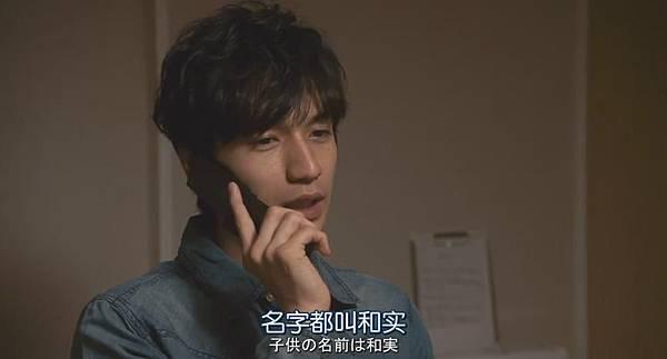想要拥抱你Dakishimetai_2014922205926