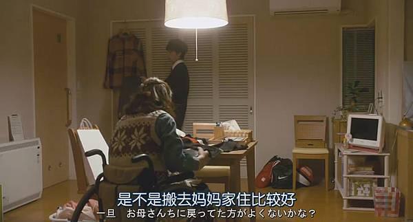 想要拥抱你Dakishimetai_20149222186
