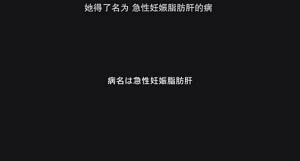 想要拥抱你Dakishimetai_2014922212424