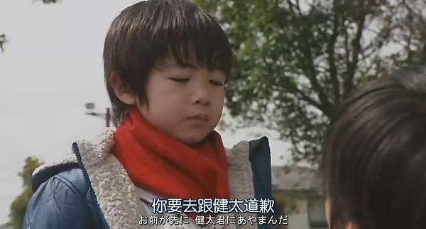 想要拥抱你Dakishimetai_2014922213248