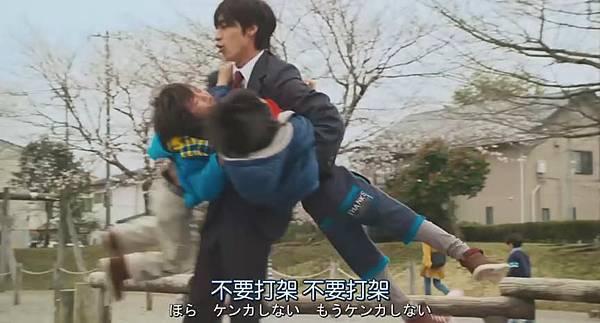 想要拥抱你Dakishimetai_2014922213545