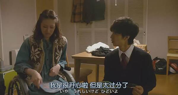 想要拥抱你Dakishimetai_2014922211157
