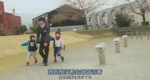 想要拥抱你Dakishimetai_2014922213655