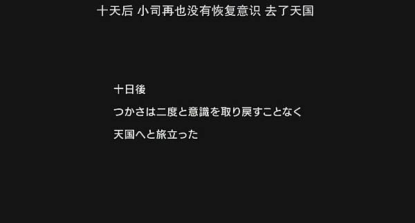 想要拥抱你Dakishimetai_2014922212517
