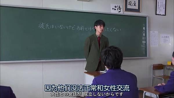 對不起青春.Gomenne.Seishun.Ep01_201410140212