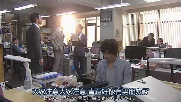 今天不上班.Kyo.wa.Kaisha.Yasumimasu.Ep01_2014101721336