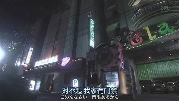今天不上班.Kyo.wa.Kaisha.Yasumimasu.Ep01_2014101721814