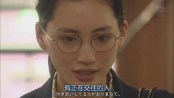 今天不上班.Kyo.wa.Kaisha.Yasumimasu.Ep01_201410172132