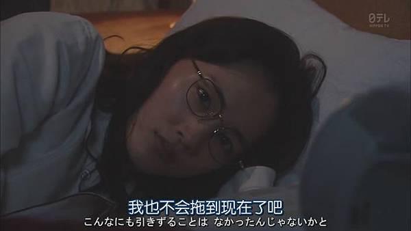 今天不上班.Kyo.wa.Kaisha.Yasumimasu.Ep01_2014101721854