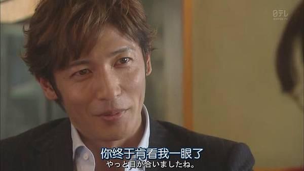 今天不上班.Kyo.wa.Kaisha.Yasumimasu.Ep01_20141017214253