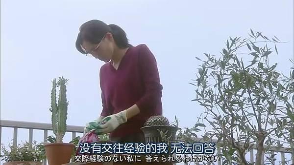 今天不上班.Kyo.wa.Kaisha.Yasumimasu.Ep01_2014101721442