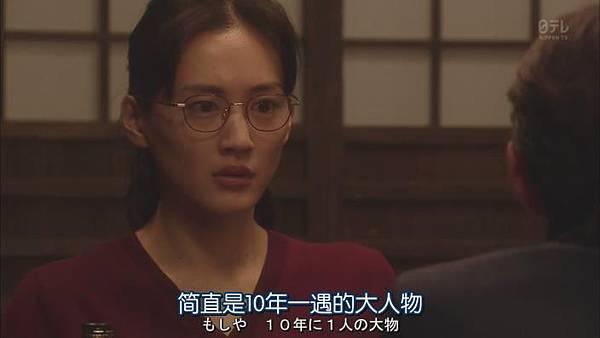 今天不上班.Kyo.wa.Kaisha.Yasumimasu.Ep01_20141017214615