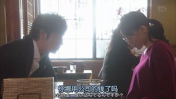 今天不上班.Kyo.wa.Kaisha.Yasumimasu.Ep01_20141017214155