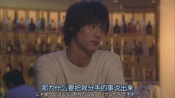 今天不上班.Kyo.wa.Kaisha.Yasumimasu.Ep01_20141017215745
