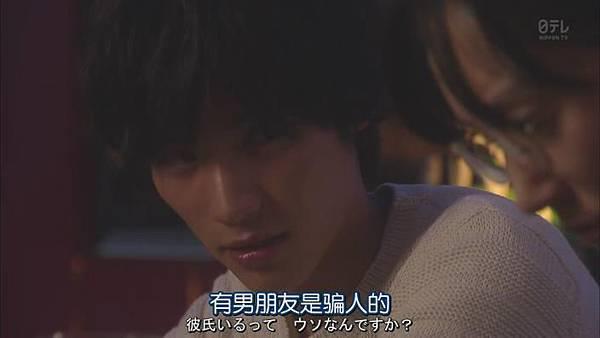 今天不上班.Kyo.wa.Kaisha.Yasumimasu.Ep01_20141017215957