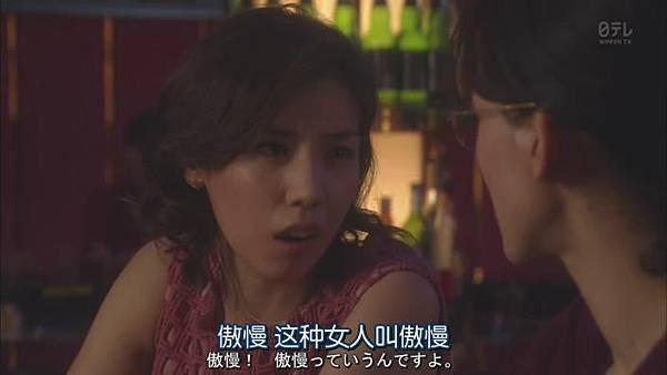 今天不上班.Kyo.wa.Kaisha.Yasumimasu.Ep01_2014101721558