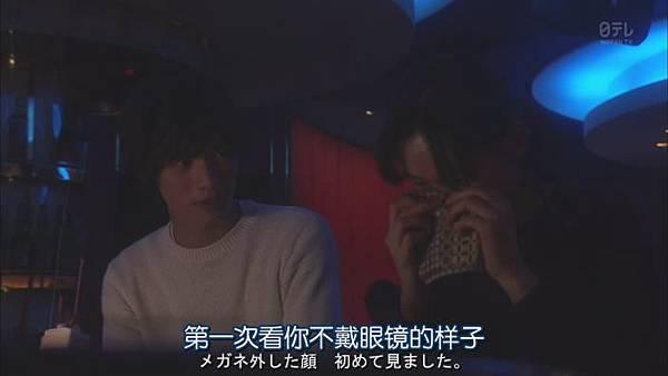 今天不上班.Kyo.wa.Kaisha.Yasumimasu.Ep01_2014101722315