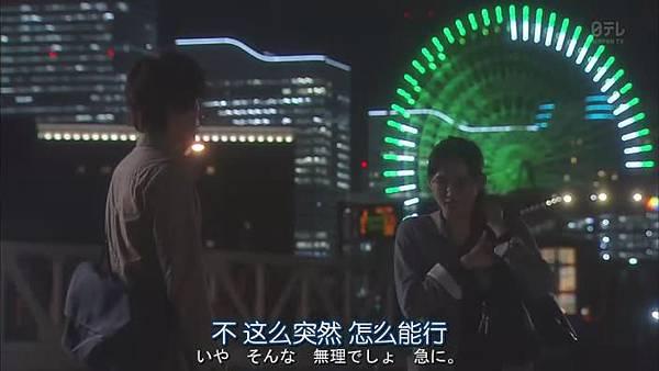 今天不上班.Kyo.wa.Kaisha.Yasumimasu.Ep01_2014101722511