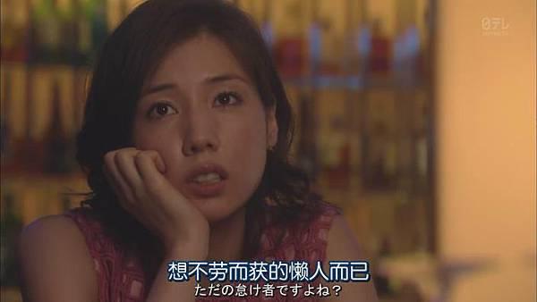今天不上班.Kyo.wa.Kaisha.Yasumimasu.Ep01_20141017215446