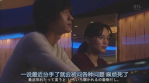 今天不上班.Kyo.wa.Kaisha.Yasumimasu.Ep01_20141017215812