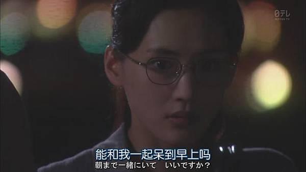 今天不上班.Kyo.wa.Kaisha.Yasumimasu.Ep01_201410172252